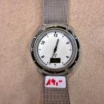 Armbanduhr Funkuhr silbern