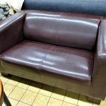 Moderne Wohnmöbel Couch Kunstleder braun